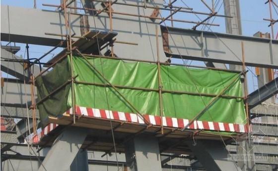超高层建筑临时消防工程研究汇报
