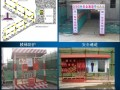 [北京]住宅楼二次结构、粗装修工程策划方案