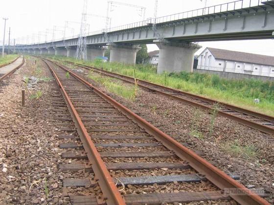 铁路路基工程改良土填筑施工作业指导书
