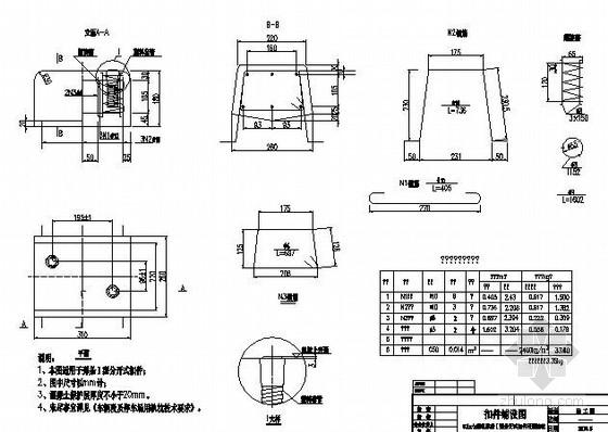 [广东]城市轨道交通停车场轨道扣件铺设图(知名大院)