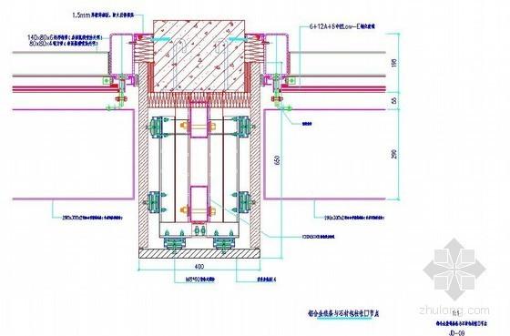 铝合金线条与石材包柱收口节点详图