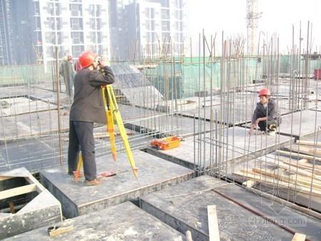 [QC成果]现浇板模板上表面二次放线减少混凝土墙柱成品的竖向偏差