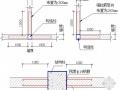 安徽某科技馆工程施工组织设计(网架+网壳 型钢混凝土 黄山杯)