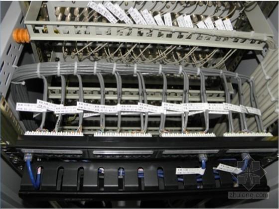 高速铁路通信机房设备安装配线工法