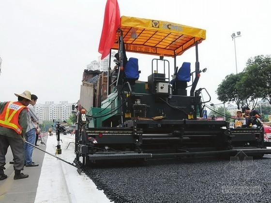 [四川]省道改建工程半封闭施工交通保通专项方案