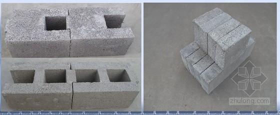 [QC成果]HG保温砌体砌筑质量控制(附图丰富 自保温墙体)