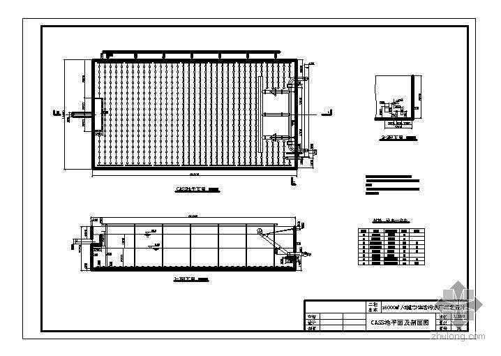 16000m3/d城市生活污水厂CASS工艺毕业设计