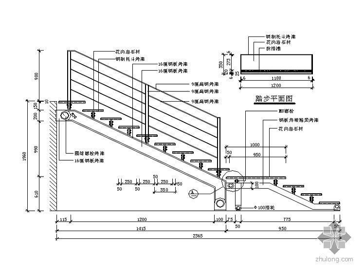 [图集]建筑细部构造cad精选图集-栏杆大样
