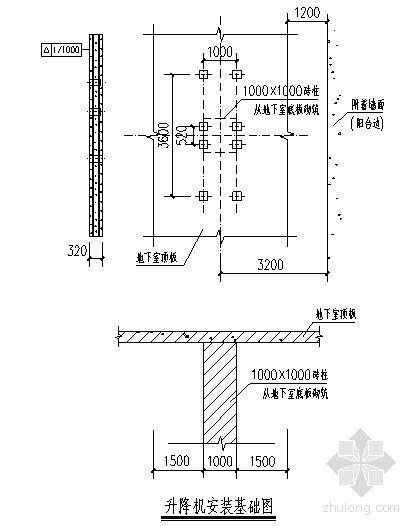 升降机安装工程施工方案