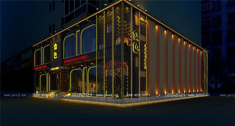 [品筑最新力作]抚顺·食色 新文化主题餐厅设计效果图震撼来袭