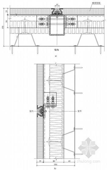 蜂窝铝板标准节点详图1