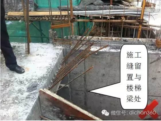 建筑工程强制性做法大全(含五大分项31种强制性做法)_12