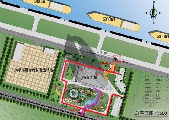 [天津]现代风格帆船状港务大楼建筑设计方案文本-现代风格帆船状港务大楼建筑分析图