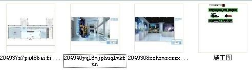 [重庆]高新智能科技功能规划产业园展示厅装修施工图(含效果)资料图纸总缩略图