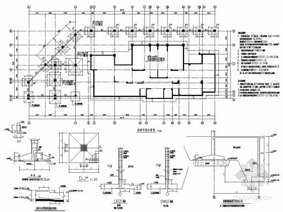[江苏]10层部分框支剪力墙结构商住楼结构施工图
