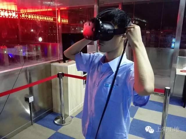 vr安全体验馆资料下载-身临其境!当BIM遇上VR,工地会怎么样?