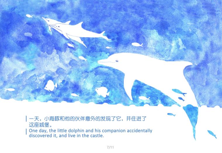 顶级事务所景观分析图PSD-荟金海洋幻想城(旅游规划设计)
