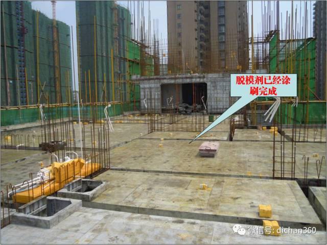 某建筑工地标准化施工现场观摩图片(铝模板的使用),值得学习借鉴_13