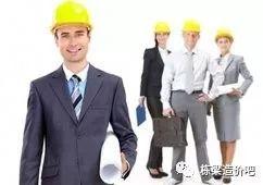 土建、安装工程施工质量标准化图册!