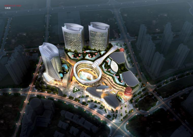 [福建]波浪造型超高层SOHO办公楼及五星级酒店综合体建筑设计方案