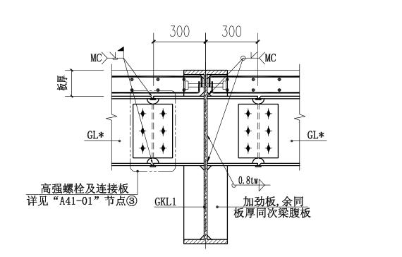 64层框架核心筒结构超高层大厦结构施工图(CAD、70张)_6