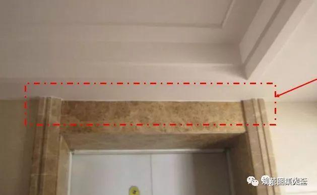 建筑施工中常见的60个问题和处理建议_61