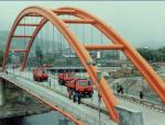 桥梁设计讲义之七拱桥结构与施工(PDF,195页)