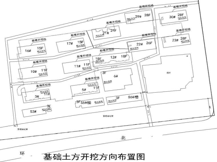 [徐州]剪力墙结构商业住宅土方工程专项方案(13页)