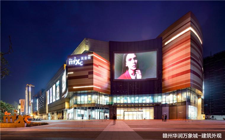 在赣州不得不去的时尚购物中心——赣州华润万象城