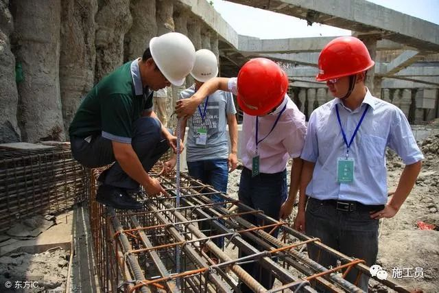 新规之后,建筑施工八大员工作职责范围!_4