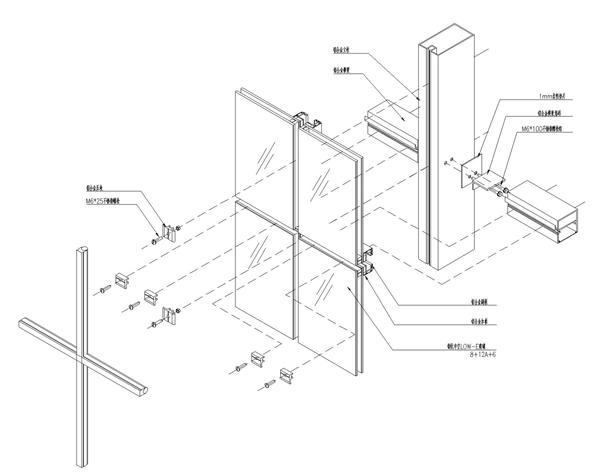 隐框玻璃幕墙装配三维节点图