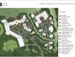 【吉林】某度假休闲酒店景观方案设计文本JPG(50页)