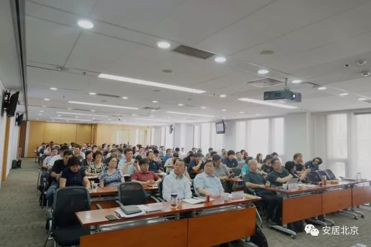 北京市装配式建筑专家委员会第一次会议成功召开_2