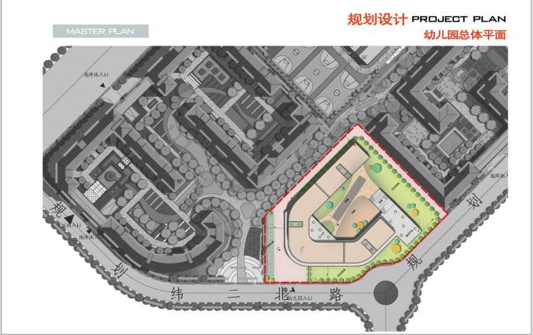 临港新城小学幼儿园方案设计文本(75页)-总体平面