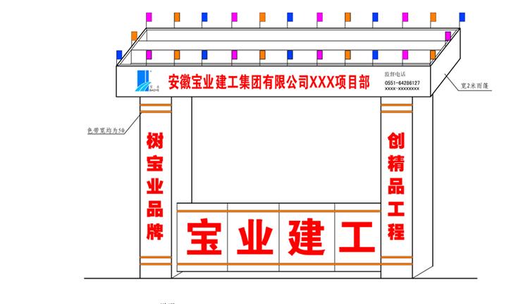 装配式超高层住宅楼施工组织设计(共333页)_4