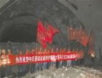青海最长!大力加山隧道实现双幅贯通