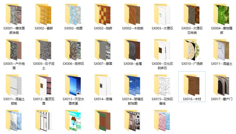 材质贴图JPG格式(su材质贴图)