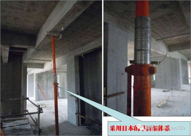 某建筑工地标准化施工现场观摩图片(铝模板的使用),值得学习借鉴_12