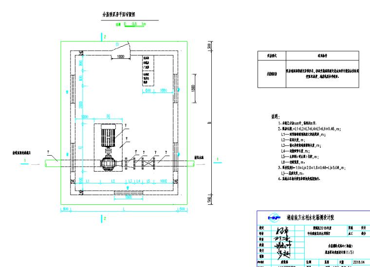 泵站设计图