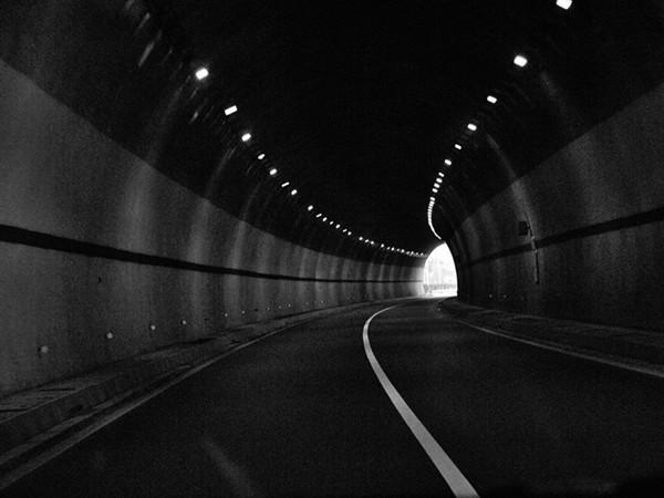 隧道交通安全应急预案