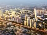 世界城市试验区汇报文本全套