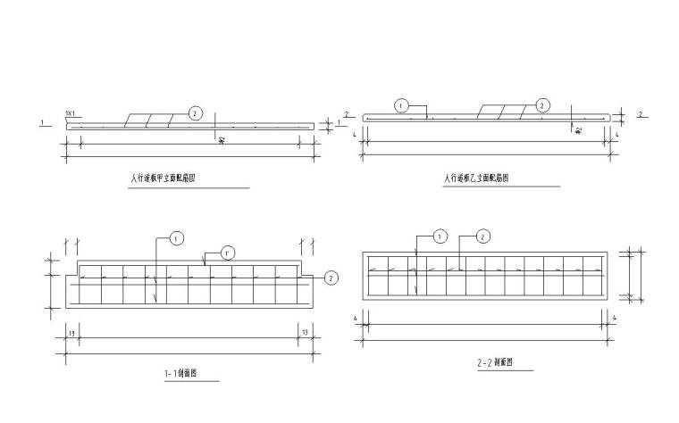 39套钢桁架结构节点