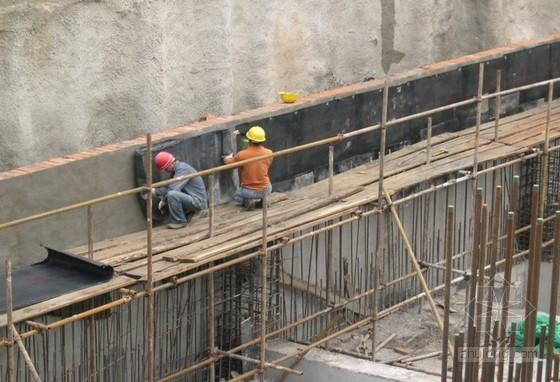 防水工程施工技术培训讲义PPT