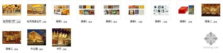 [三门峡]新中式大酒店室内装修图(含效果)_4