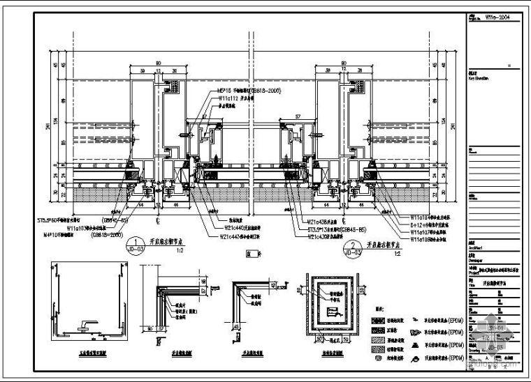 某穿条式隔热铝合金明框单元幕墙节点构造详图