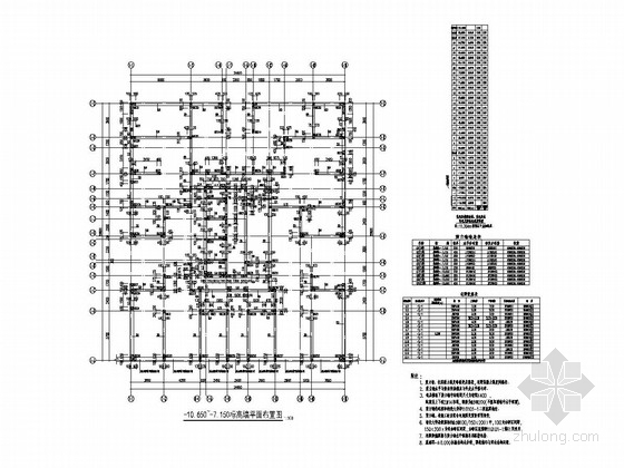 [四川]地上28层剪力墙结构商住楼结构施工图(地下三层)