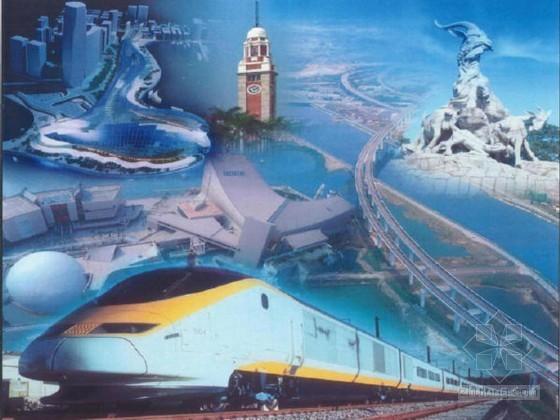 铁路扩能改造工程路基施工作业指导书(15篇 100页)