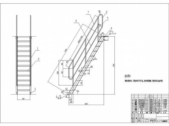 某机械厂的钢梯与平台详图(含料仓计算)