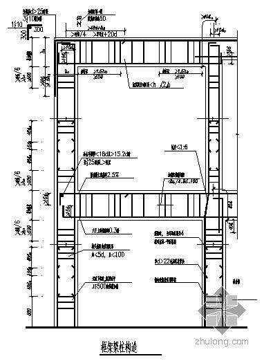 某框架梁柱节点构造详图