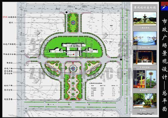 某市政广场景观方案